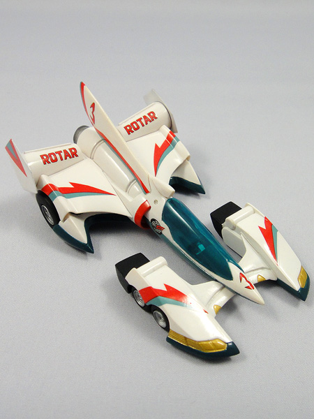 イシュザーク00-X3