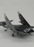 "FRX-00 メイヴ""雪風"" (3)"